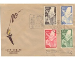 Ref. 511139 * MNH * - FORMOSA. 1958. HUMAN RIGHTS . DERECHOS HUMANOS - Lettres & Documents