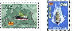Ref. 314585 * MNH * - FORMOSA. 1962. MERCHANT NAVY . MARINA MERCANTE - Unused Stamps