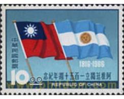 Ref. 314610 * MNH * - FORMOSA. 1966. RELACIONES CON ARGENTINA - 1945-... Republik China