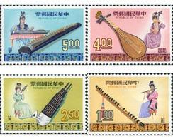 Ref. 314615 * MNH * - FORMOSA. 1969. MUSIC INSTRUMENTS . INSTRUMENTOS MUSICALES - Unused Stamps