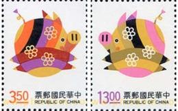 Ref. 314730 * MNH * - FORMOSA. 1994. LUNAR CHINESE YEAR. YEAR OF THE PIG . AÑO LUNAR CHINO. AÑO DEL CERDO - 1945-... Republik China