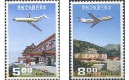 Ref. 314843 * MNH * - FORMOSA. 1967. AIRMAIL . CORREO AEREO - 1945-... Republiek China