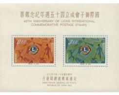 Ref. 370069 * MNH * - FORMOSA. 1962. 45 ANIVERSARIO DE LIONS CLUB INTERNACIONAL - Ongebruikt