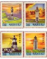 Ref. 370375 * MNH * - FORMOSA. 1991. LIGHTHOUSES . FAROS - 1945-... Republik China