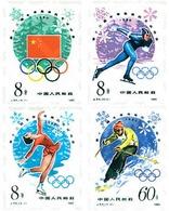 Ref. 71995 * MNH * - CHINA. People's Republic. 1980. XIII OLYMPIC WINTER GAMES. LAKE PLACID 1980 . 13 JUEGOS OLIMPICOS - Winter 1980: Lake Placid