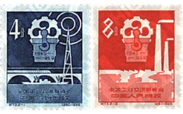 Ref. 58272 * MNH * - CHINA. People's Republic. 1959. NATIONAL EXHIBITION OF INDUSTRY AND TRANSPORT . EXPOSICION NACIONAL - Unused Stamps