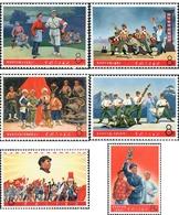 Ref. 578896 * MNH * - CHINA. People's Republic. 1968. WORKERS OF THE RED GUARD . OBREROS DE LA GUARDIA ROJA - 1949 - ... Volksrepublik