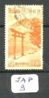 JAP YT 279 En Obl - 1926-89 Emperor Hirohito (Showa Era)