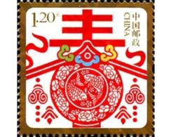 Ref. 309261 * MNH * - CHINA. People's Republic. 2013. FESTIVAL DE ARTE - 1949 - ... Repubblica Popolare