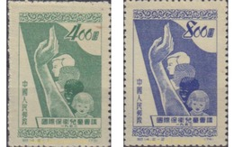 Ref. 589849 * MNH * - CHINA. People's Republic. 1952. CONFERENCIA INTERNACIONAL SOBRE PEDIATRIA - Unused Stamps