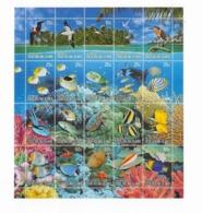 Cocos N° 405 à 424** Faune Des Récifs De Corail.Oiseaux, Poissons, Raie, Tortue Marine , Coraux - Cocos (Keeling) Islands
