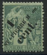 Saint Pierre Et Miquelon (1891) N 35 * (charniere) - Neufs