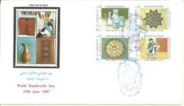 Iran 1987   SC#2273   MNH   FDC - Iran