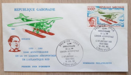 Gabonaise 1980 - Gabun (1960-...)
