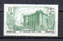 Ets Français Dans L'Inde N° 118  Luxe ** - 1939 150e Anniversaire De La Révolution Française
