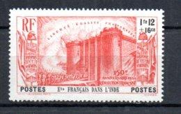 Ets Français Dans L'Inde N° 120 Luxe ** - 1939 150e Anniversaire De La Révolution Française