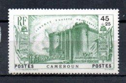 Cameroun N° 192 Luxe ** - 1939 150e Anniversaire De La Révolution Française