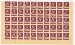 Schweiz Mi 205 Mostly MNH Only 4 Hinges  CV 750 Euro  (for Shipment Vertical Folded In The Middle) - Ongebruikt