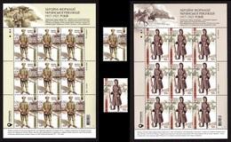 Ukraine 2019 Stamp Armed Formations Ukrainian Revolution Shooter Cossack Soldier Military Uniform #223 - Ukraine