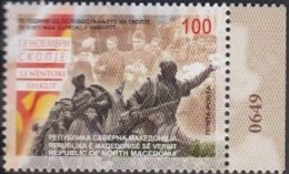 REPUBLIC OF NORTH MACEDONIA, 2019, STAMPS - 75 YEARS LIBERATION OF SKOPJE / MONUMENT HISTORY WWII ** - Monumenti