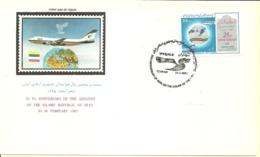 Iran 1987   SC#2257   MNH   FDC - Iran