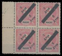 MACAU. 145* 2a/4a Carmin. Local Macau Overprint. The Mint BLOCK OF FOUR, Margin Border Sheet At Left, Position A2-B1-C2 - Macau