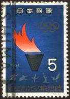 Pays : 253,11 (Japon : Empire)  Yvert Et Tellier N° :   783 (o) - 1926-89 Emperor Hirohito (Showa Era)