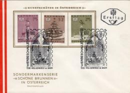 FDC - Schöne Brunnen In Österreich Serie  1972 Ersttag - FDC