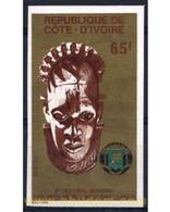 Ref. 193303 * MNH * - IVORY COAST. 1977. 2nd WORLD BLACK AFRICAN ART FESTIVAL . 2 FESTIVAL MUNDIAL DE ARTE NEGRO-AFRICAN - Elefanten