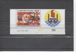POLYNESIE Française - Autonomie Interne : 10 Ans - Profils De Polynésiens, Logo - Polynésie Française