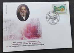 REPUBLIC OF NORTH MACEDONIA, 2019, FDC, # 892 - 150 YEARS PERIODIC SYSTEM OF ELEMENTS ** - Mazedonien