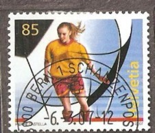 Switzerland: Single Used Stamp, Football, 2007, Mi#1997, - Suisse