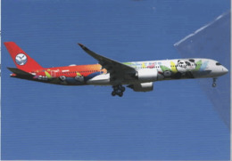 Sichuan Airlines A350 F-WZFK China Aviation Avion At Toulouse Aereo - 1946-....: Modern Era