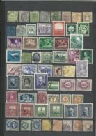 LOT EUROPE NEUFS ET OBLITERES BELLE COTE - Stamps