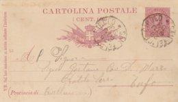 S. Felice Circeo. 1893. Annullo Grande Cerchio SAN FELICE CIRCEO, Su Cartolina Postale Completa Di Testo - 1878-00 Humbert I