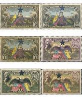 Ref. 598972 * HINGED * - ECUADOR. 1945. PRESIDENTE JUAN ANTONIO RIOS - Ecuador