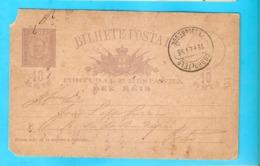 PORTUGAL 1892 Postcard Peso Da Regua To Porto - Lettres & Documents