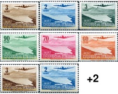 Ref. 309133 * HINGED * - ECUADOR. 1954. AIRMAIL . CORREO AEREO - Ecuador