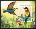 PL 2014 MI BL 228 USED - Used Stamps