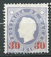Macao - Yvert N° 45 (*) Défaut Beau D'aspect , -  Cw 34919 - Nuevos