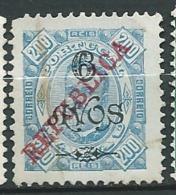 Macao - Yvert N° 233 (*)  Défaut  -  Cw 34923 - Nuevos