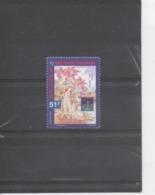 """POLYNESIE Française - """"Hong-Kong 94"""" - Exposition Philatélique - Chien Et Fleur - Polynésie Française"""