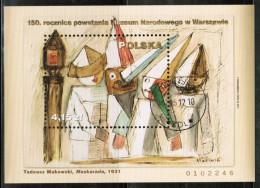 PL 2012 MI BL 206 USED - Used Stamps