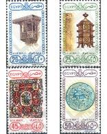 Ref. 309785 * MNH * - EGYPT. 1989. ARTS . ARTE - Egipto