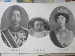 Royal Family Japan Hirohito - Familles Royales