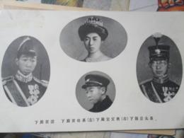 Royal Family Japan Hirohito Freres Brothers - Familles Royales