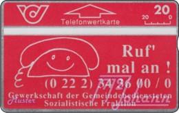 AUSTRIA Private: *Gewerkschaft-Hauptgruppen* - SAMPLE [ANK P6] - Oesterreich
