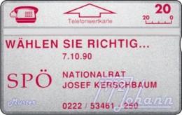 AUSTRIA Private: *SPÖ - Kerschbaum* - SAMPLE [ANK P8] - Oesterreich