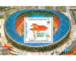 Ref. 54305 * MNH * - EL SALVADOR. 1988. 24th OLYMPIC GAMES SEOUL 1988. 25th OLYMPIC GAMES BARCELONA 1992 . 24 JUEGOS OLI - Summer 1992: Barcelona