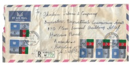Afghanistan Registered Airmail 1965 U.N. And Afghan Flags, UN Day Postal History Cover - Afganistán